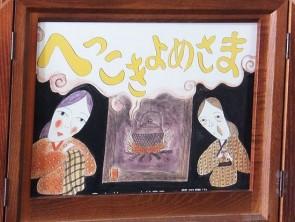 acchikocchi0313_03